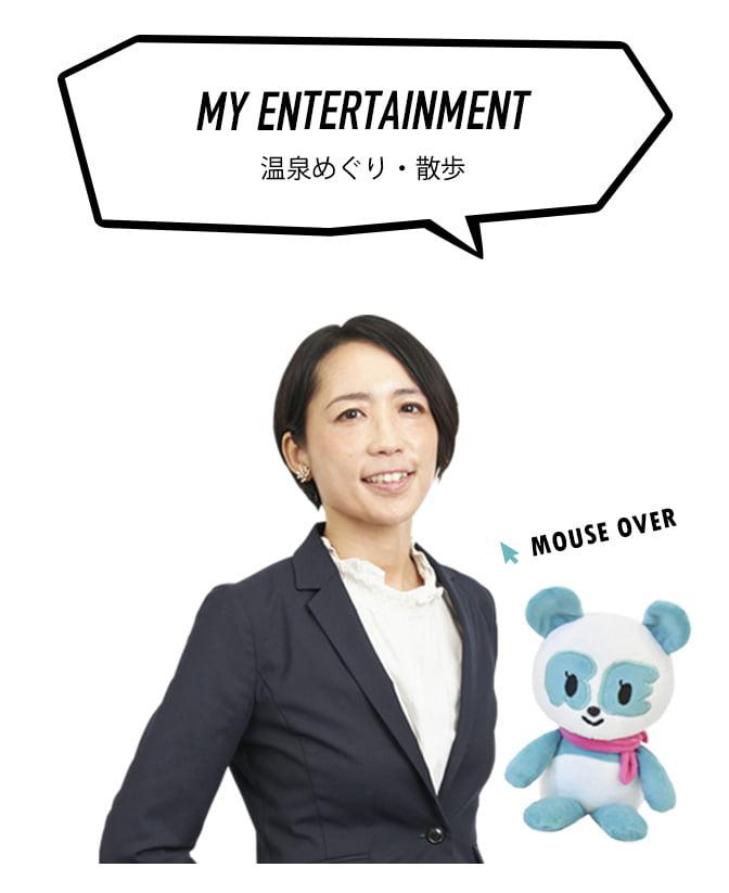Akiko Aoi 青井 晶子