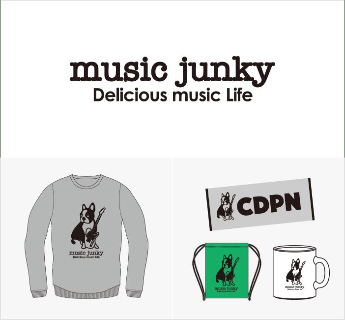 music junky〈ミュージックジャンキー〉