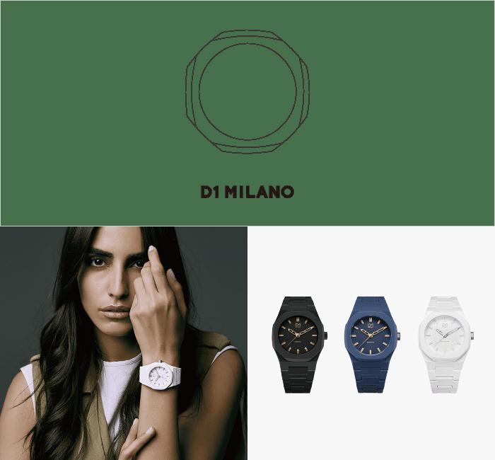 D1 MILANO〈ディーワンミラノ〉