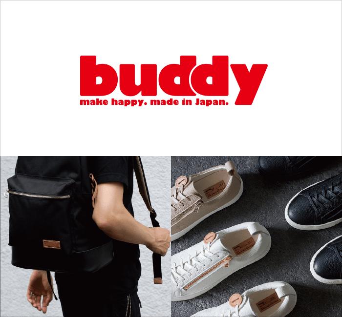 buddy〈バディ〉