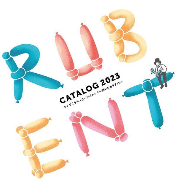 RUB-ENT.