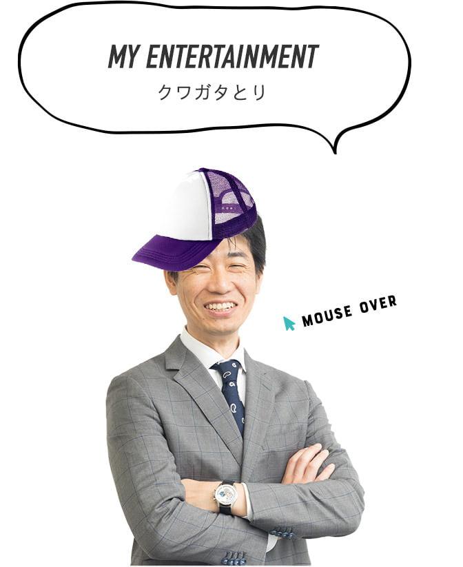 Takashi Maeno 前野 隆