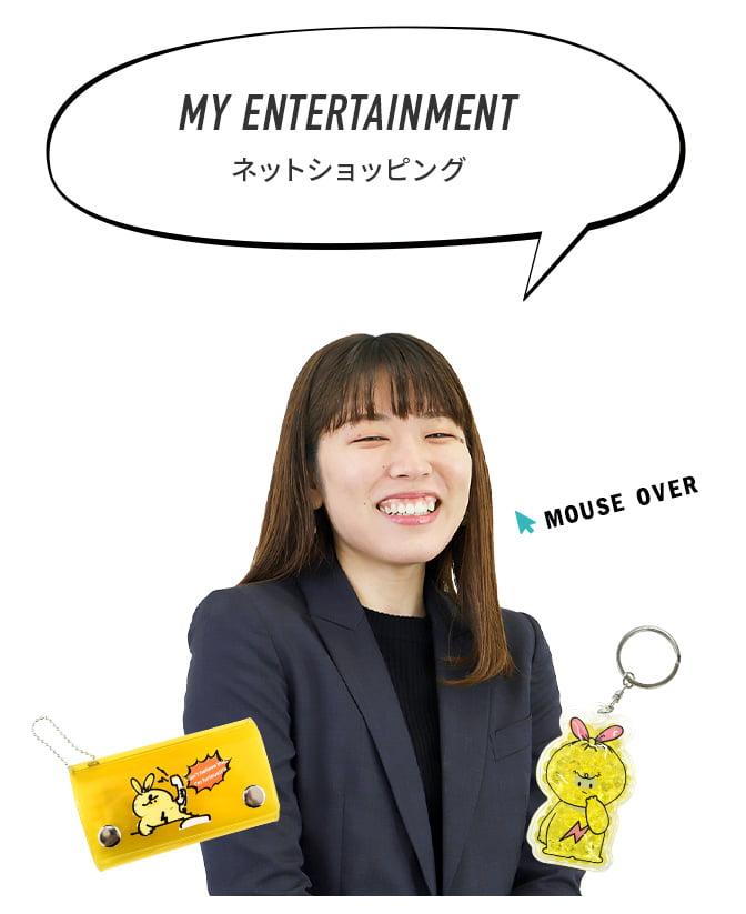 CHIKA FUJISAWA 藤澤 知佳