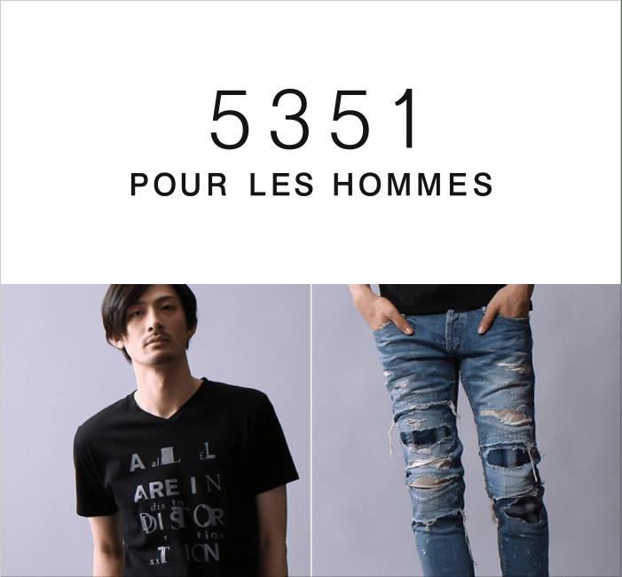 5351 POUR LES  HOMMES〈プールオム〉